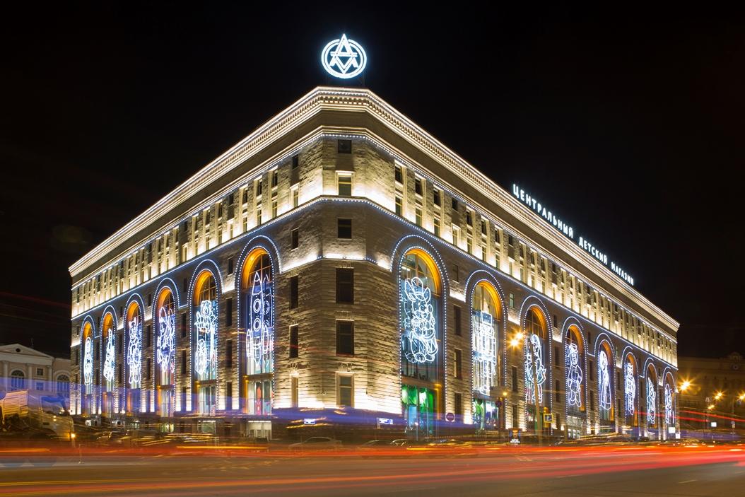 Children Dreamhouse Mall on Lubyanka