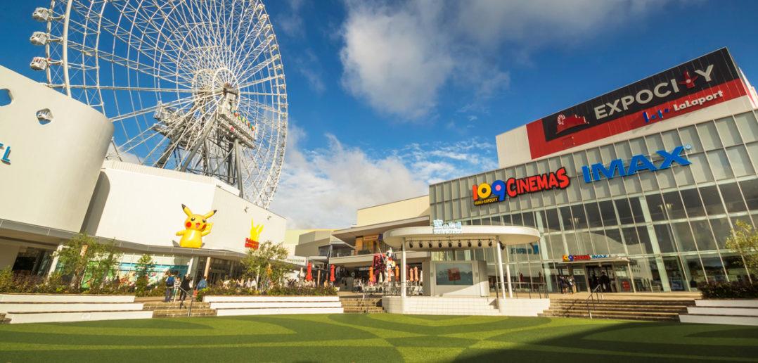 LaLaport Expocity Osaka © kokkai/GettyImages